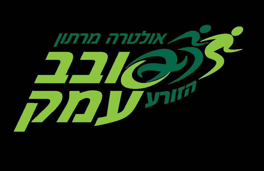 לוגו סובב עמק - לחצו לצפיה באתר